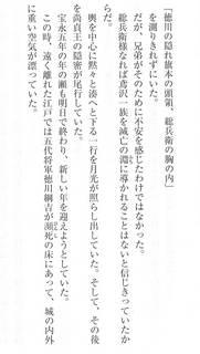 20130306093207_00001.jpg