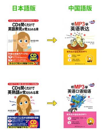CD-china.jpg