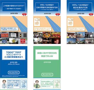 電子ブック-1.jpg