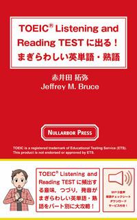 Magi_book_web-sho.jpg