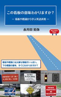 SeikatuCover_web-sho.jpg