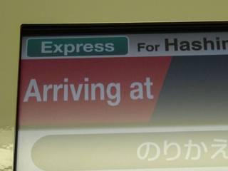 arriving.jpg