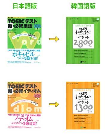 japati-korea.jpg
