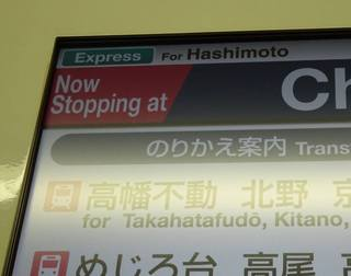 stopping.jpg